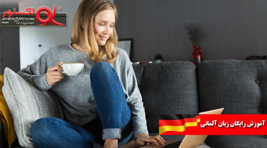 آموزش زبان آلمانی از طریق فیلم