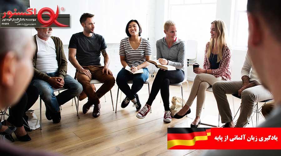 یادگیری زبان آلمانی از پایه